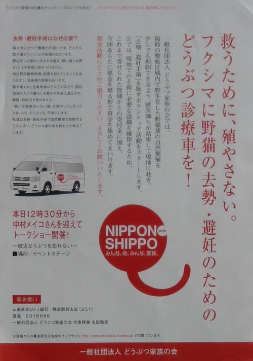 2012100605_2
