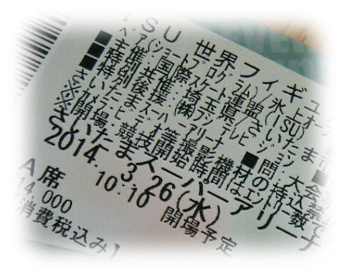 20140301